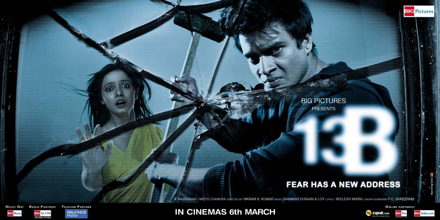 13B Fear Has a New Address Movie Poster