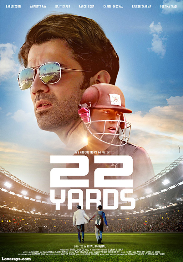 22 Yards Movie Poster