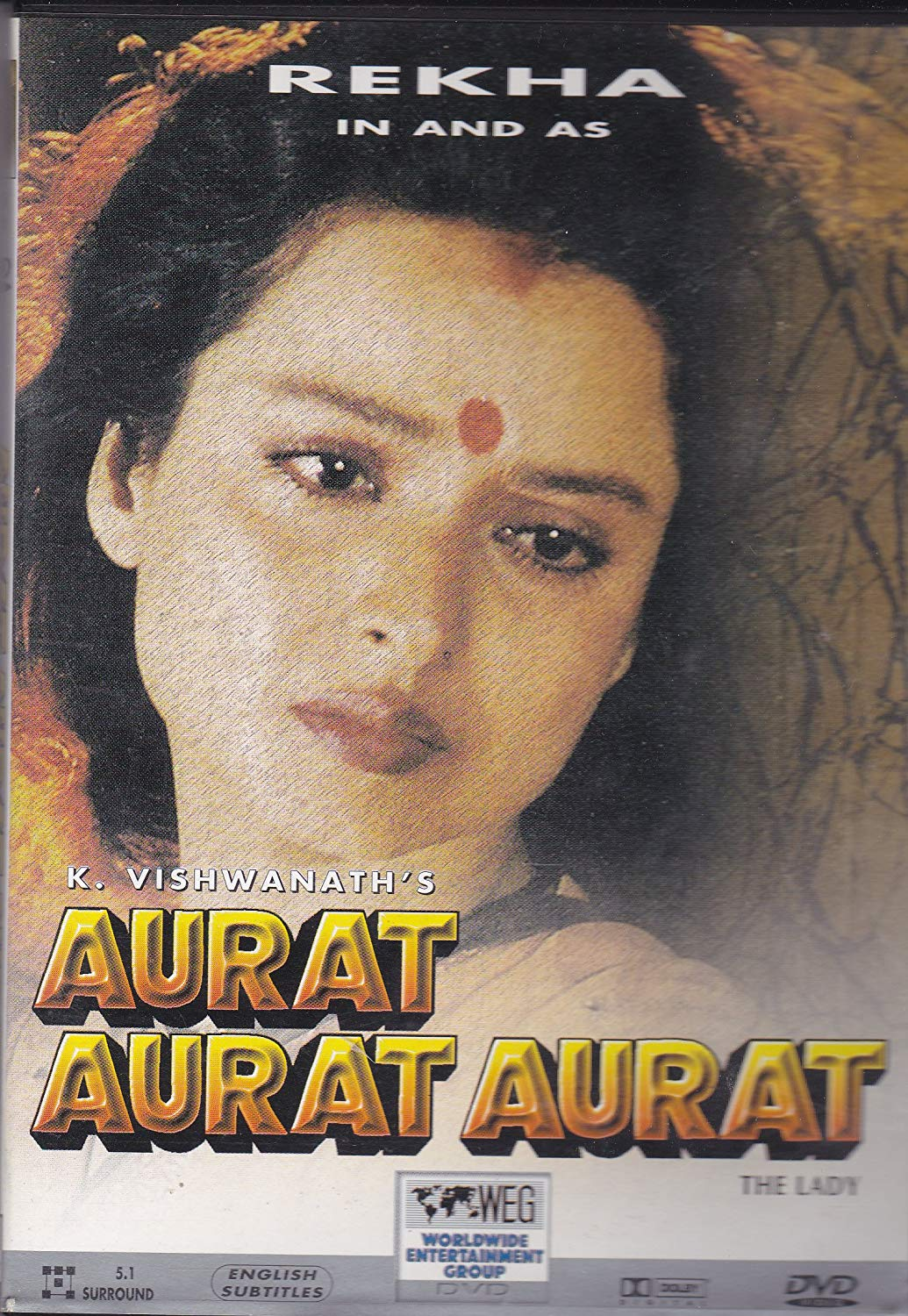 Aurat Aurat Aurat Movie Poster