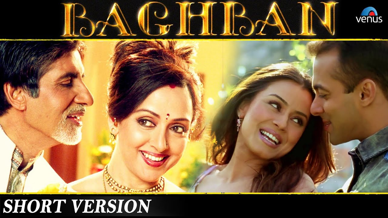 Baghban Movie Poster