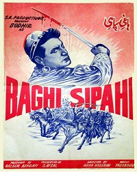 Baghi Sipahi Movie Poster
