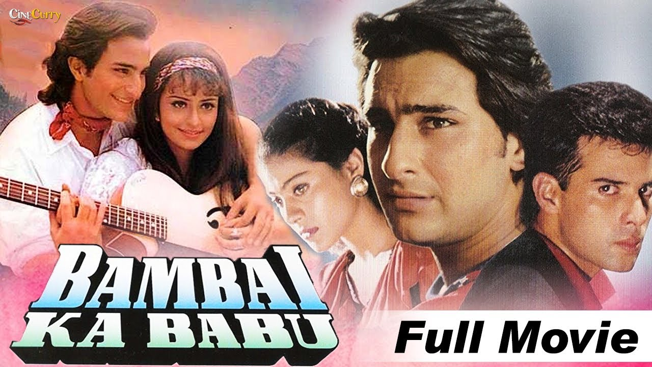 Bambai Ka Babu Movie Poster