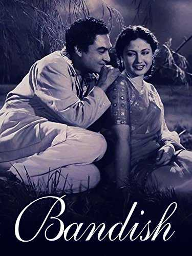 Bandish Movie Poster