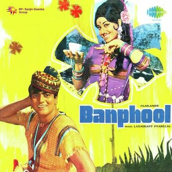 Banphool Movie Poster