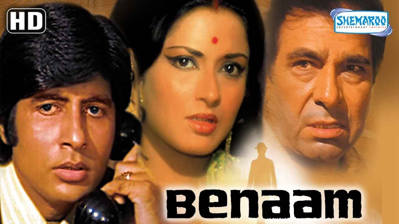 Benaam Movie Poster