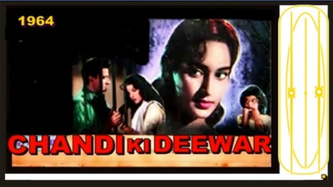 Chandi Ki Deewar Movie Poster
