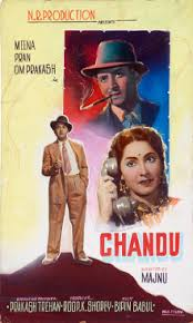 Chandu Movie Poster