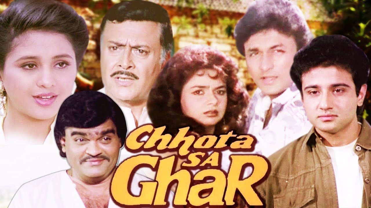 Chhota Sa Ghar Movie Poster