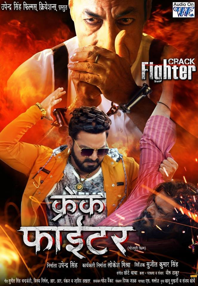 Fighter song crack movie full Download Latest