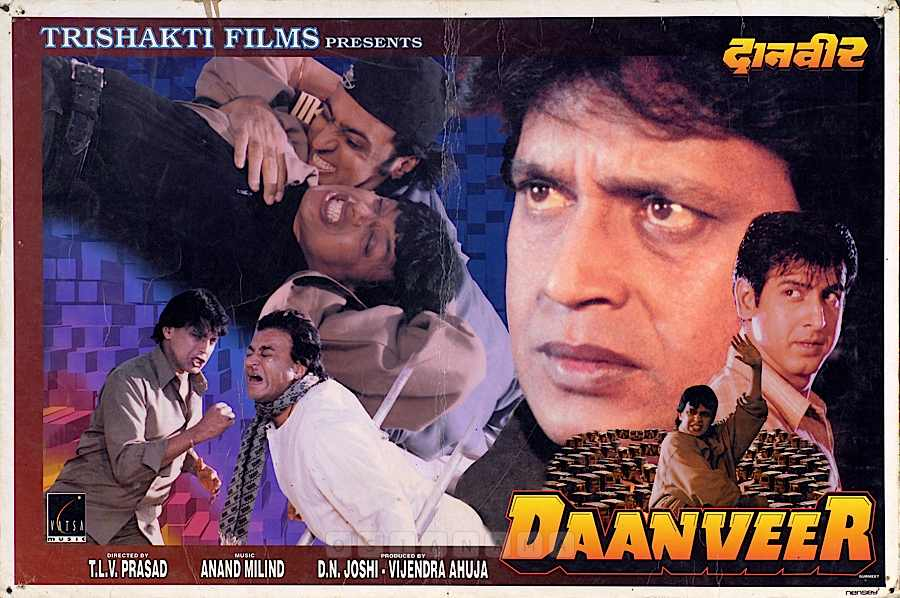 Daanveer Movie Poster