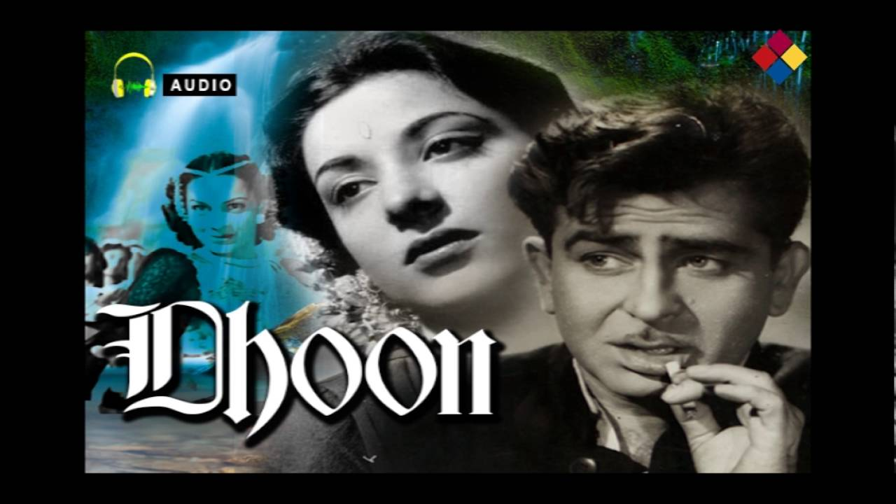 Dhoon Movie Poster