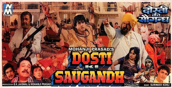 Dosti Ki Saugandh Movie Poster