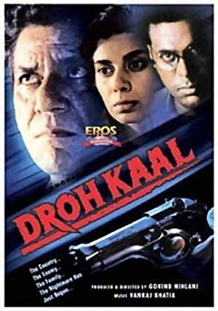 Drohkaal Movie Poster