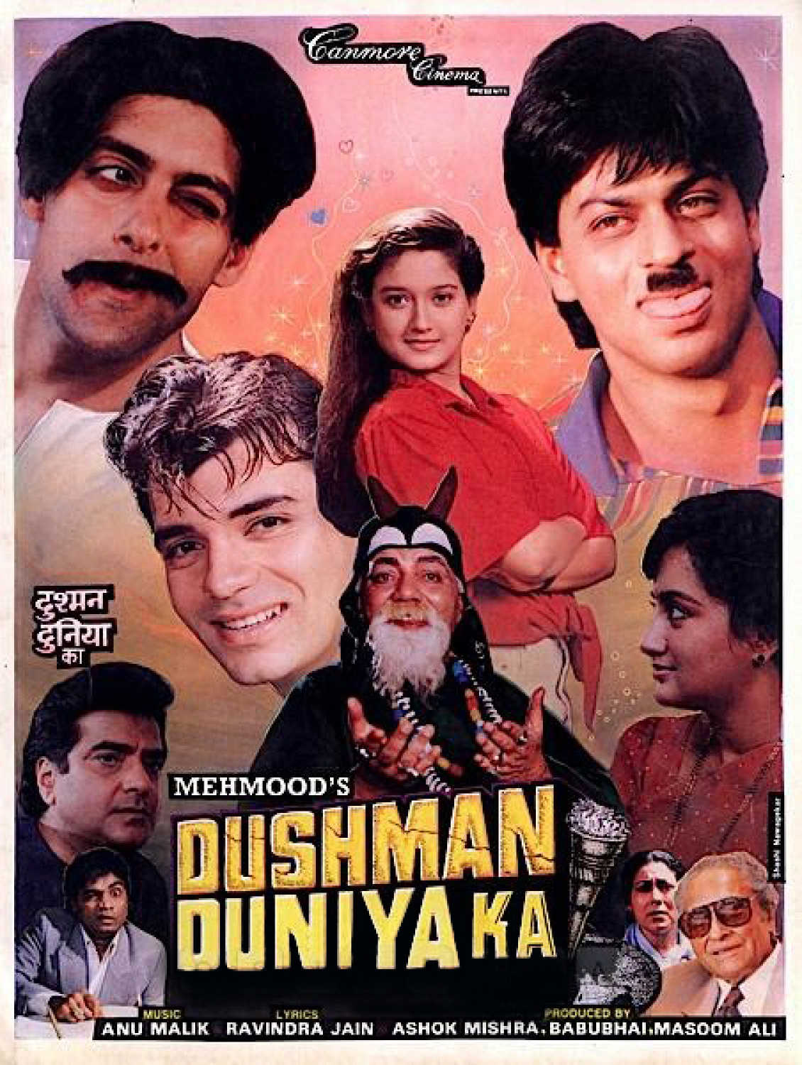 Dushman Duniya Ka Movie Poster