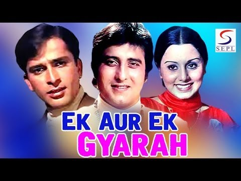 ek aur ek gyarah download