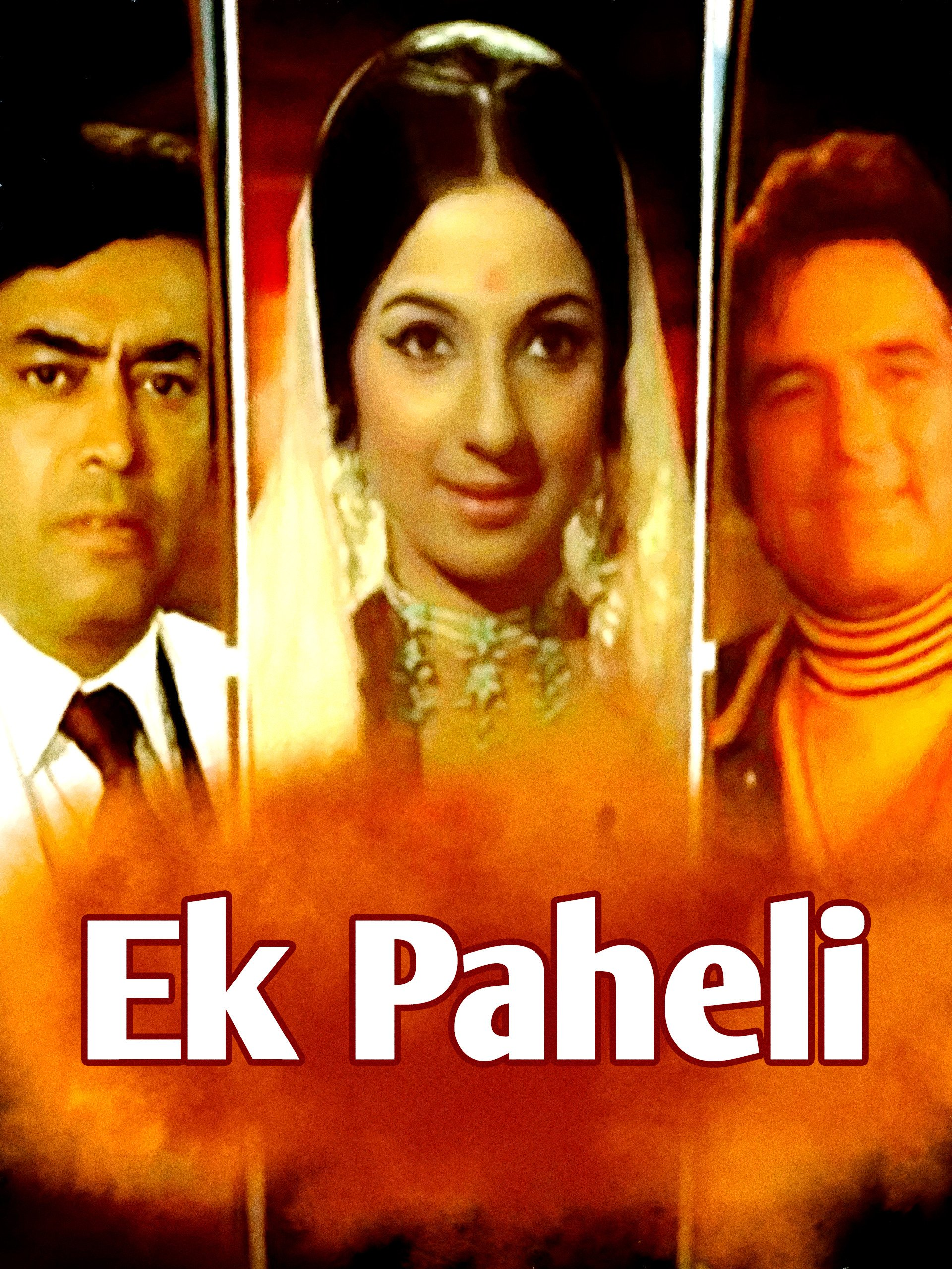 Ek Paheli Movie Poster