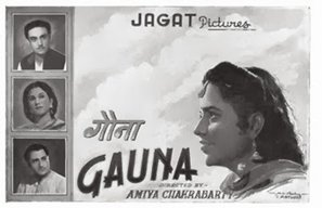 Gauna Movie Poster