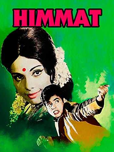 Himmat Movie Poster