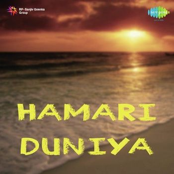 Hamari Duniya Movie Poster