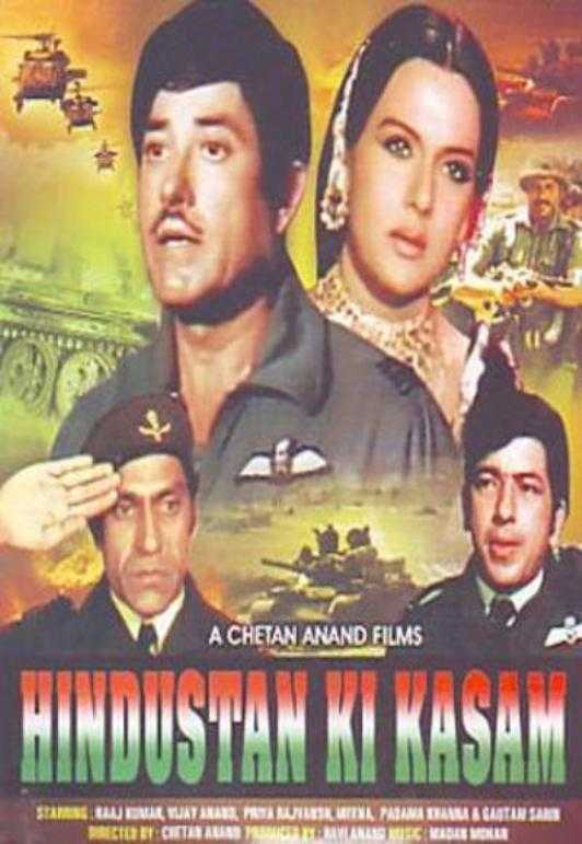 Hindustan Ki Kasam Movie Ringtones 1973 1999 Download Free Hindustan Ki Kasam Ringtones Loverays Com