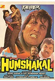 Humshakal Movie Poster