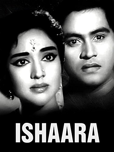 Ishaara Movie Poster