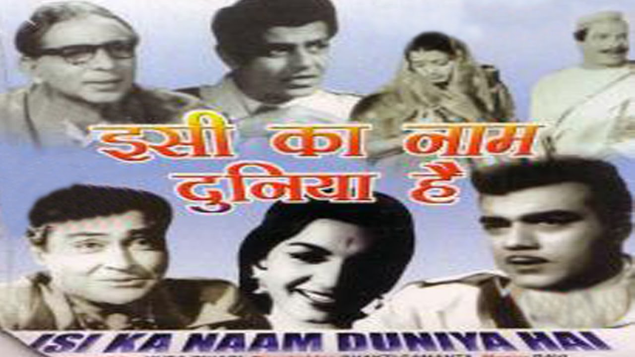 Isi Ka Naam Duniya Hai Movie Poster