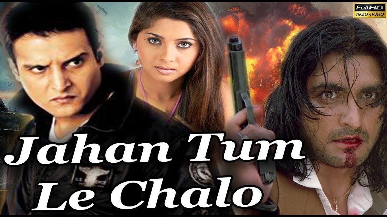 Jahan Tum Le Chalo Movie Poster