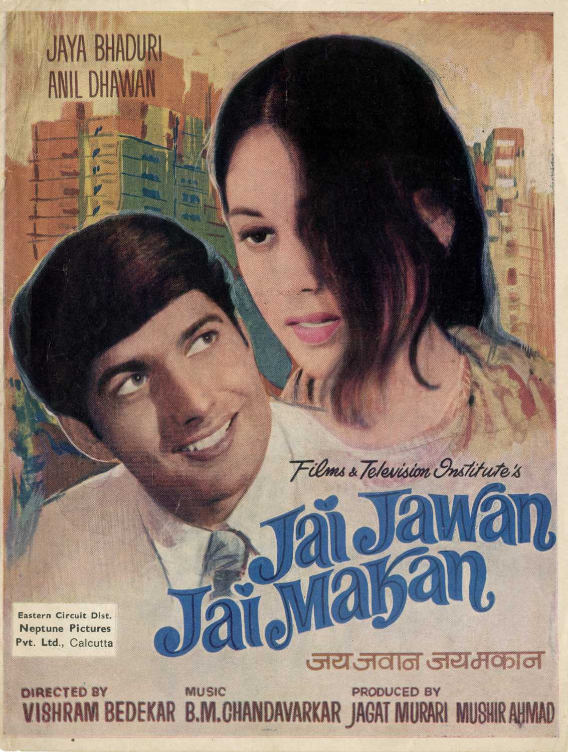 Jai Jawan Jai Makan Movie Poster