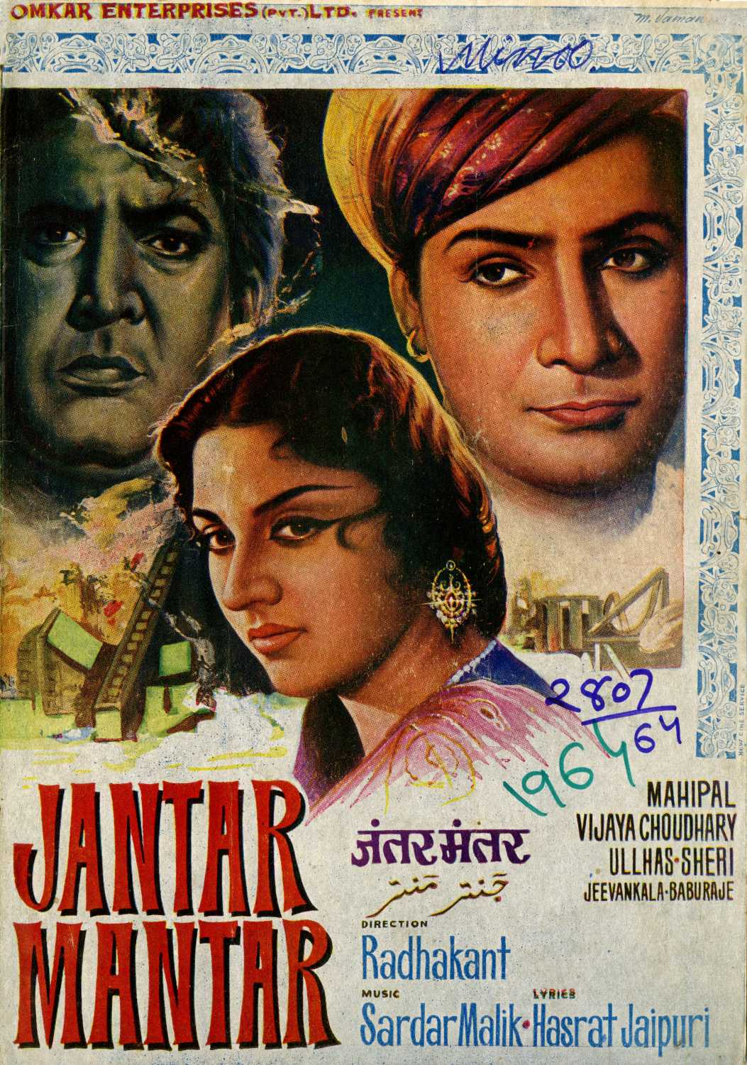 Jantar Mantar Movie Poster