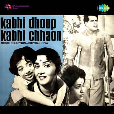 Kabhi Dhoop Kabhi Chhaon Movie Poster