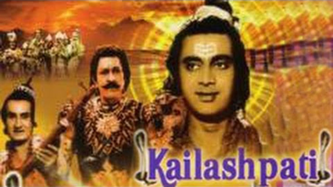 Kailashpati Movie Poster