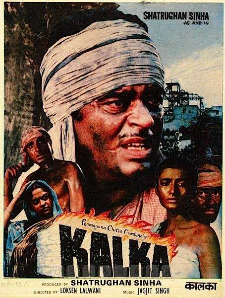 Kalka Movie Poster