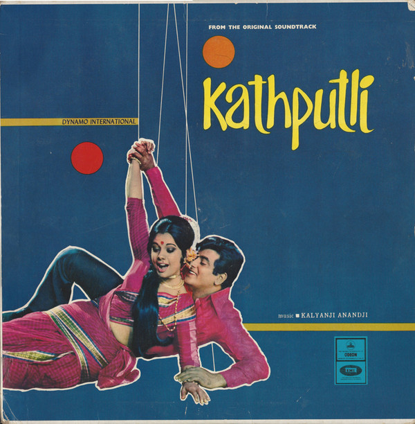 Kathputli Movie Poster