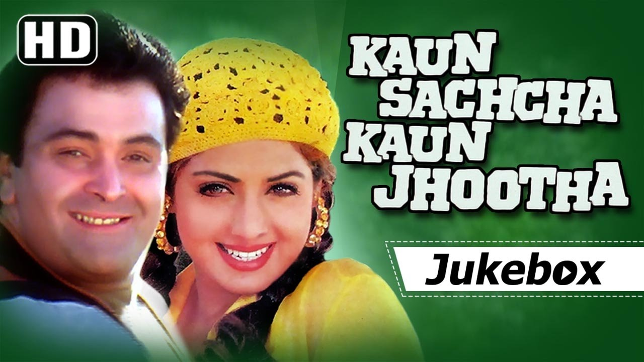 Kaun Sachcha Kaun Jhootha Movie Poster