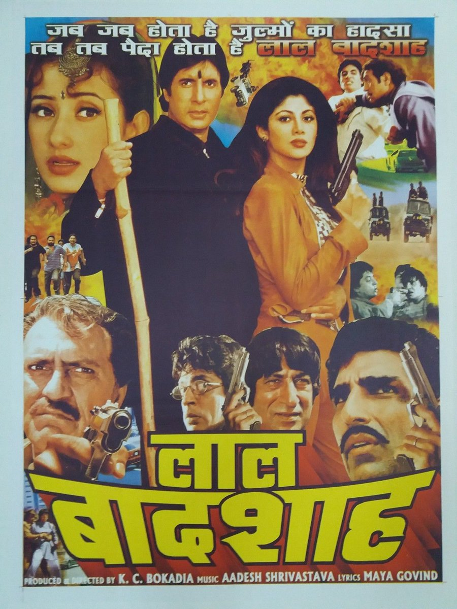 Lal Baadshah Movie Poster