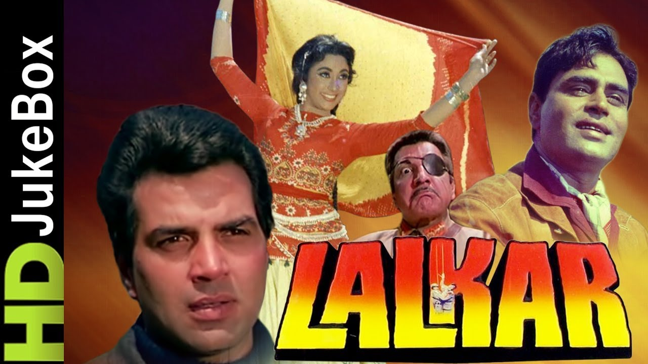 Lalkaar Movie Poster