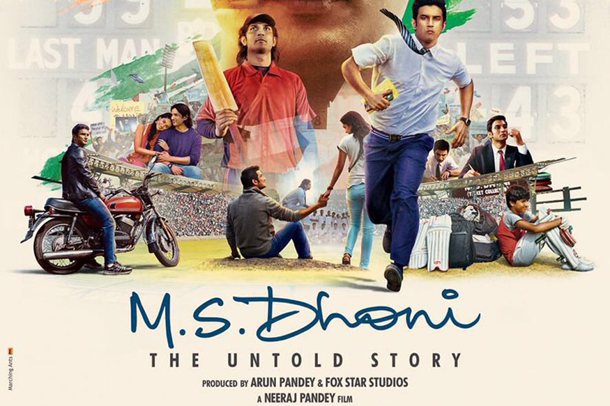 M S Dhoni The Untold Story Movie Poster