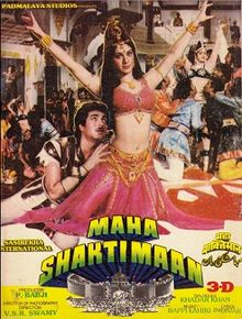 Maha Shaktimaan Movie Poster