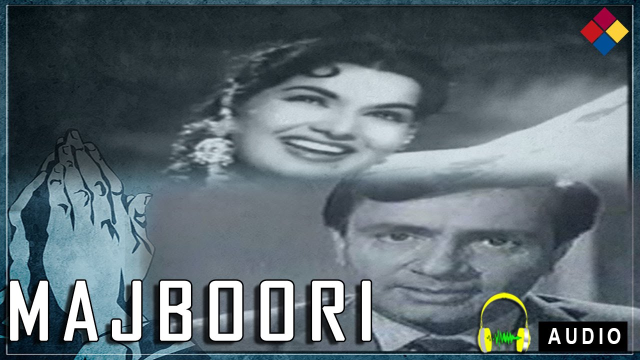Majboori Movie Poster