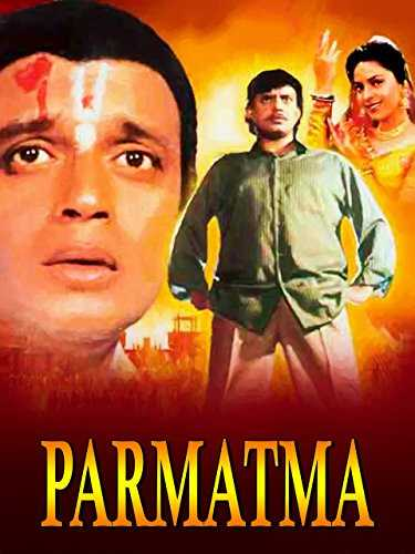 Paramaatma Movie Poster