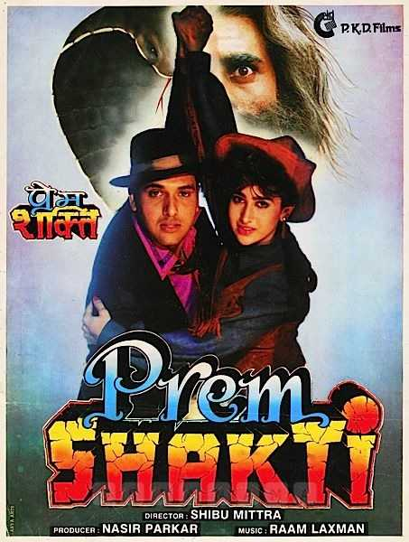 Prem Shakti Movie Poster