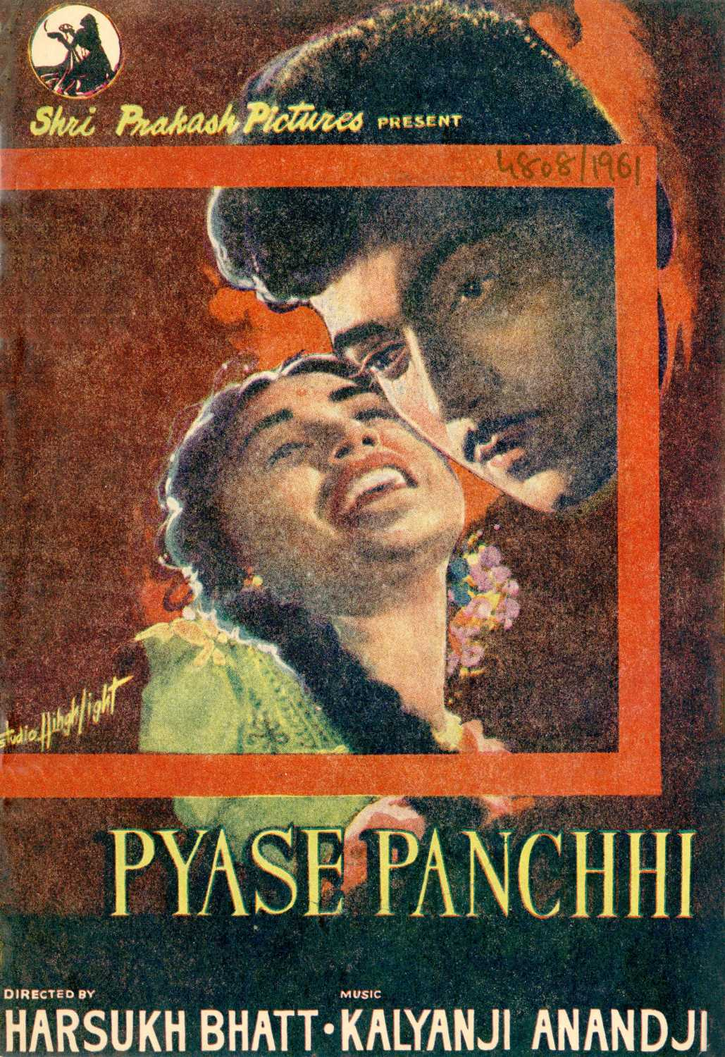 Pyaase Panchhi Movie Poster