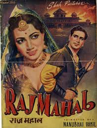Raj Mahal Movie Poster