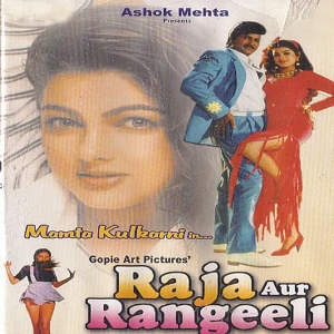 Raja Aur Rangeeli Movie Poster