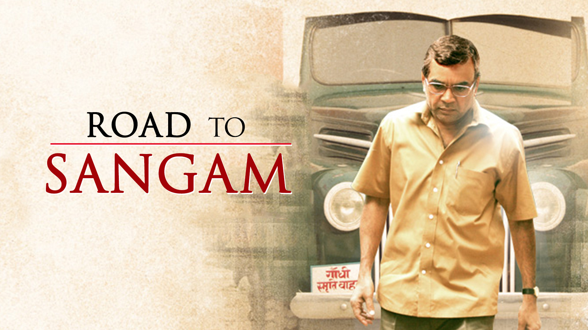 Road to Sangam Movie Poster