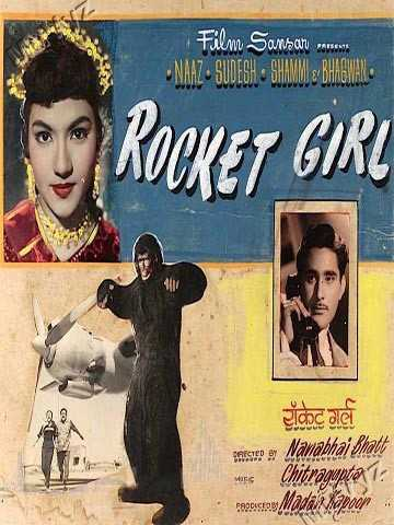 Rocket Girl Movie Poster