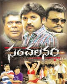 Wanted songs free download naa songs.