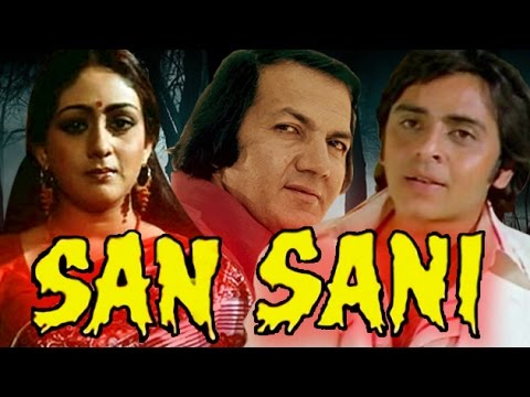 Sansani The Sensation Movie Poster