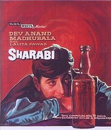 Sharabi Movie Poster